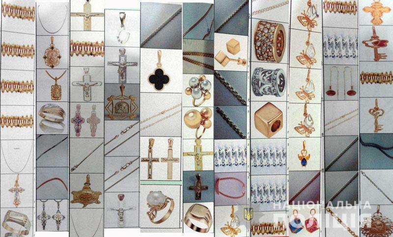"""Минуло 2 роки з пограбування ювелірного магазину """"Діамант"""" в Бахмуті. Що відомо (По поличках)"""