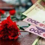 Ціна упокоєння: Скільки коштує поховати померлого у Бахмуті, Сіверську, Соледарі, Торецьку (Аналіз цін)