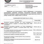 """Смертность в четыре раза превышает рождаемость: в т.н. """"ДНР"""" рассказали о ситуации с демографией"""