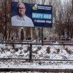 На Донеччині закидали фарбою борди із побажанням миру від Сивоха