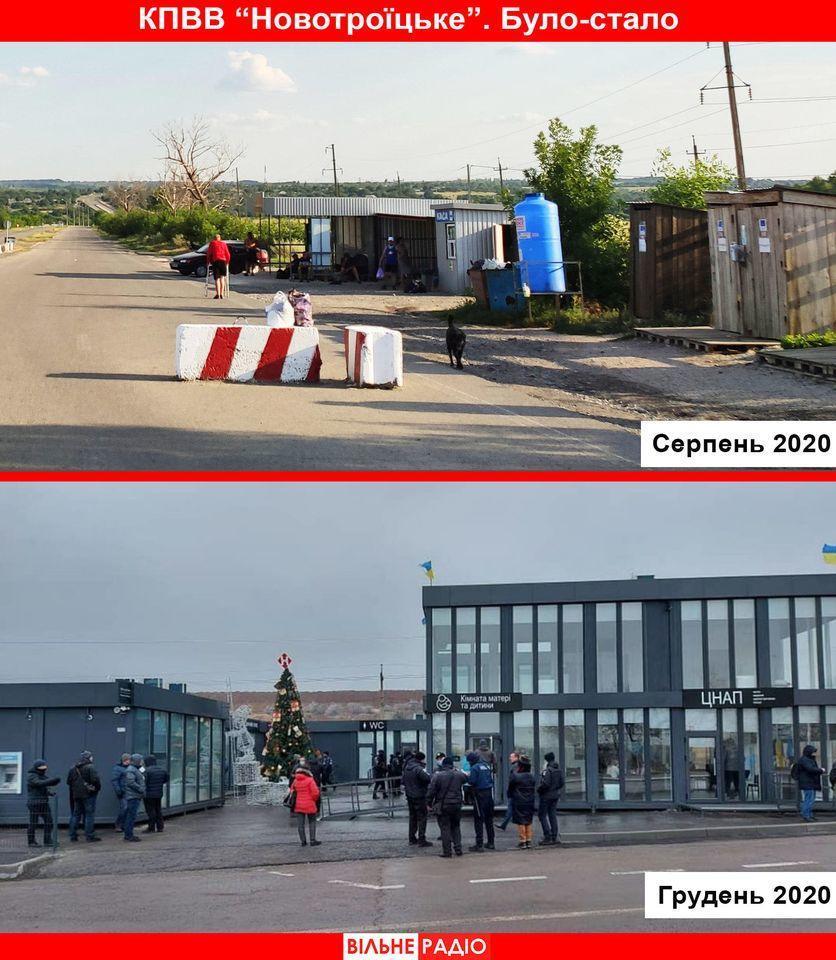 """На КПВВ """"Новотроїцьке"""" на Донеччині відкрили сучасну сервісну зону"""