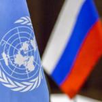 Велика Британія, США та Естонія засудили спробу Росії відкинути відповідальність за війну на Донбасі