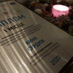 Матеріал про плюси децентралізації на Донеччині став кращим на всеукраїнському конкурсі