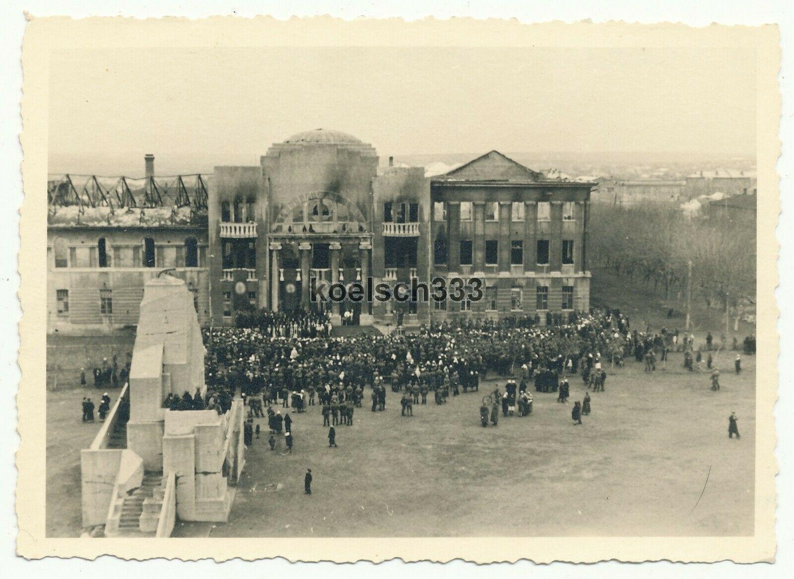 Артемівський театр нацистська окупація спалений будинок культури