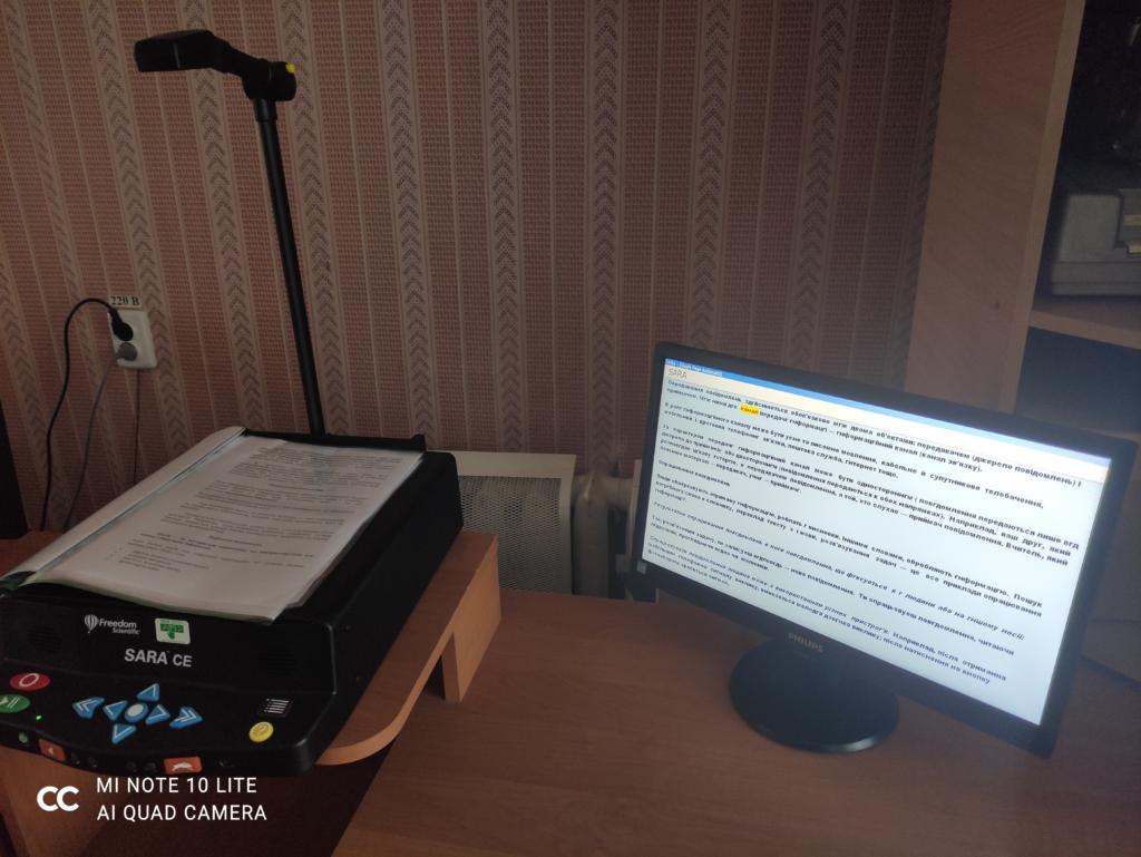 У Слов'янську школу-інтернат для слабозорих дітей привезли прилад, який зчитує друкований текст
