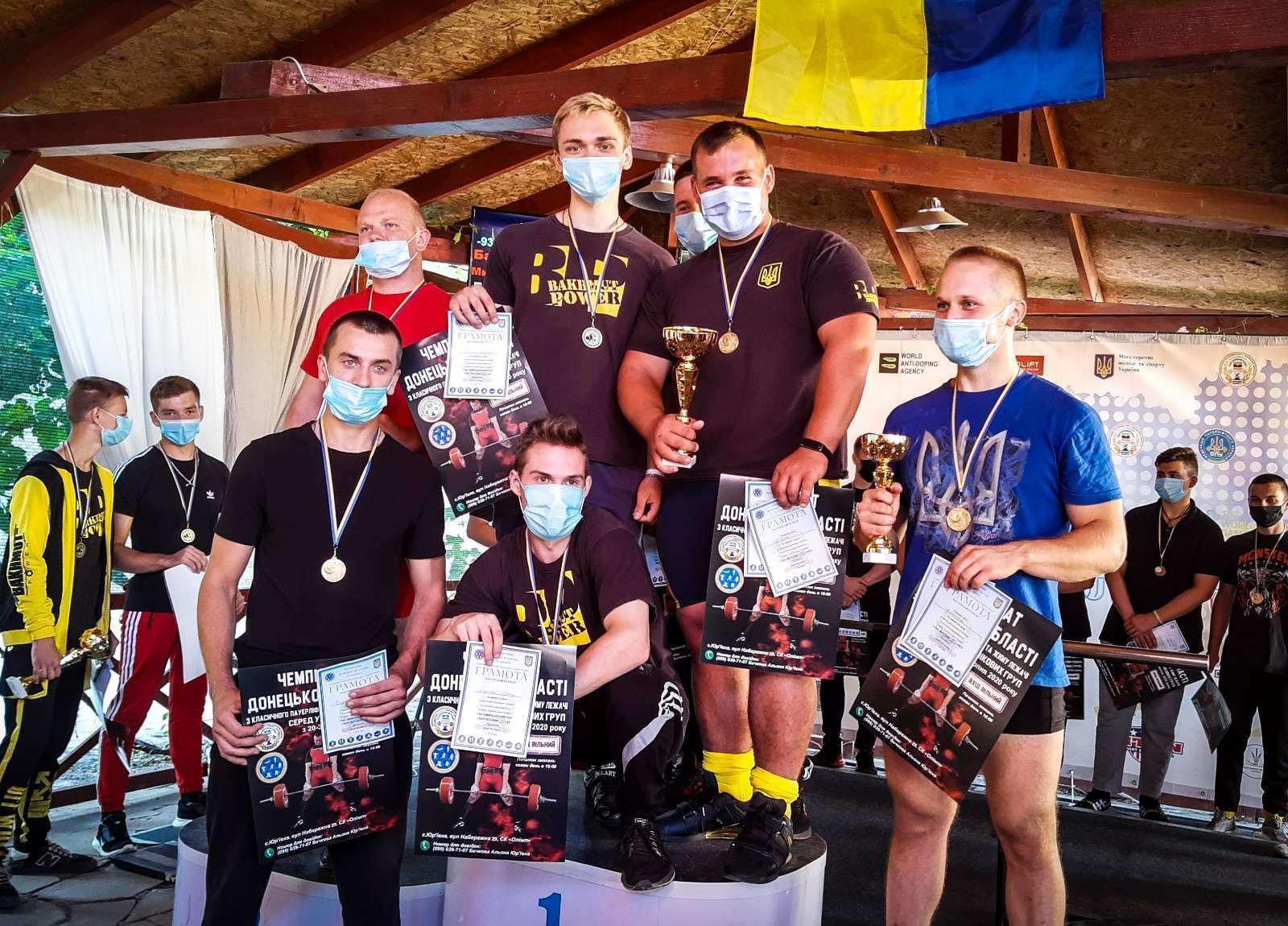 спортсмены-пауэрлифтеры на Донецком обласном чемпионате в Юрьевке