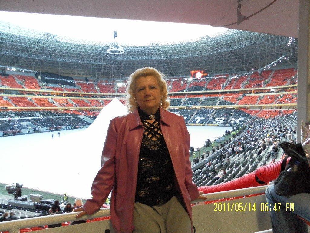 Людмила Гречановська Донбас арена