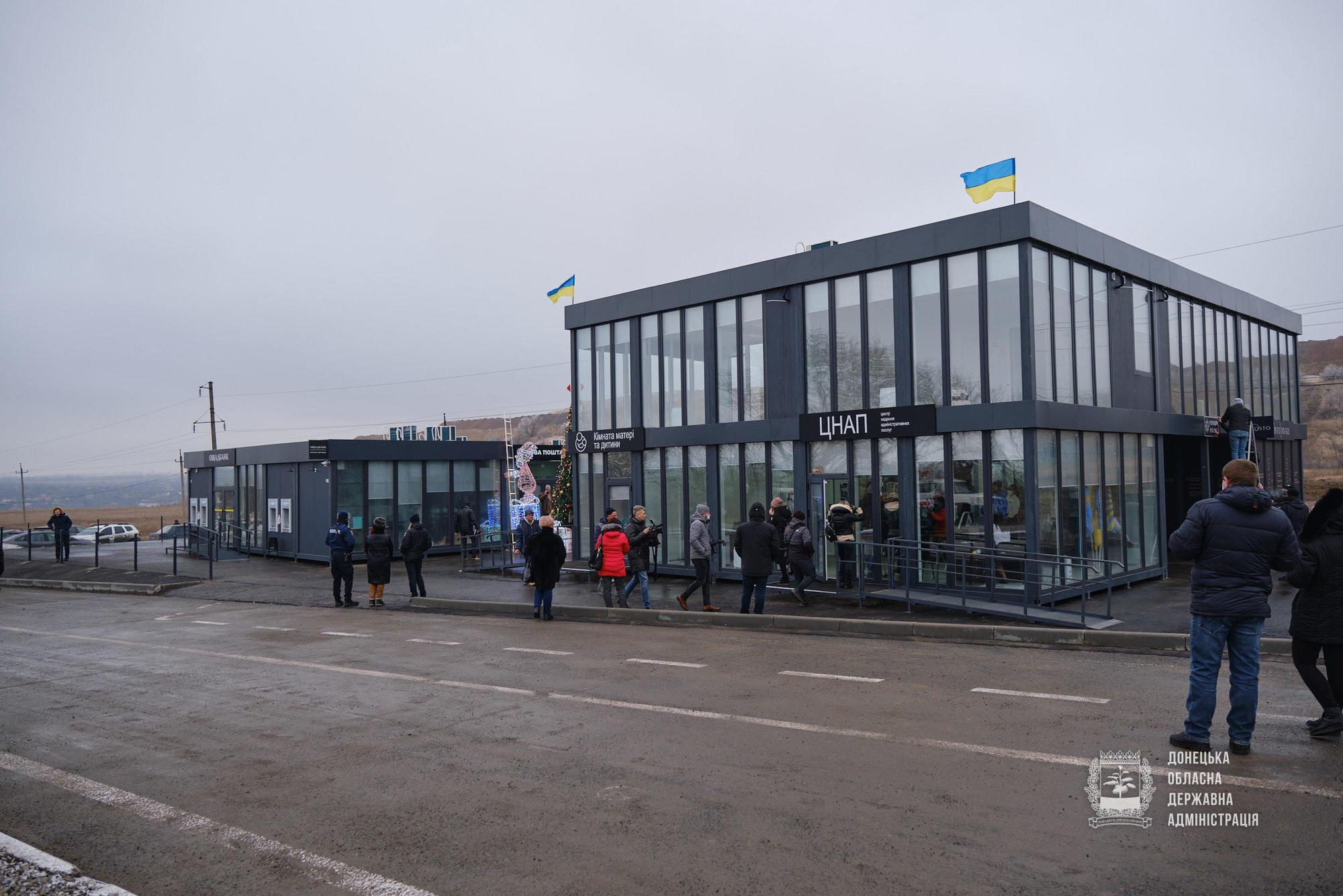 куленепробивні модулі на КПВВ Новотроїцьке