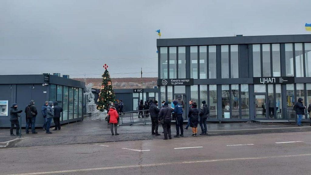 сервісний центр у Новотроїцькому