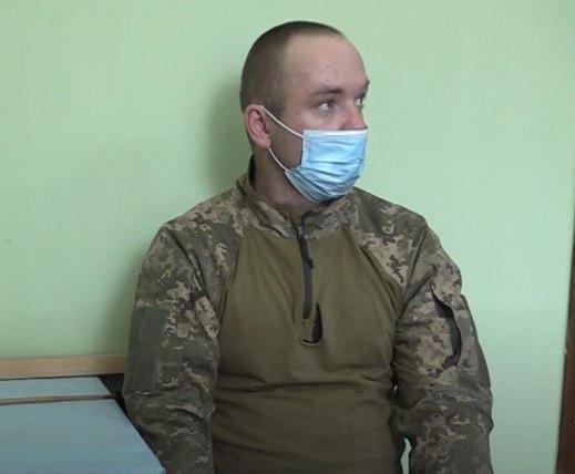 звільнений з полону ОРДЛО військовий Олександр Пупко