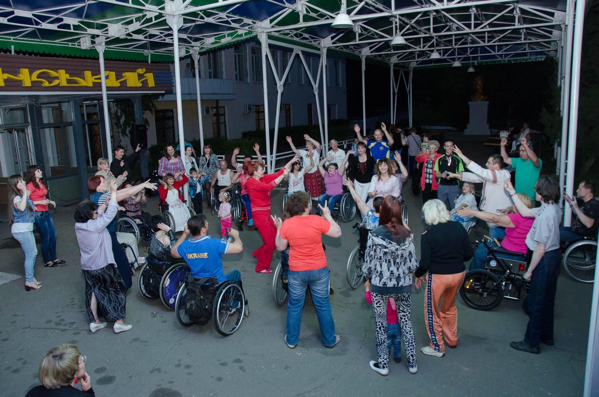 курорт Слов'янський люди з інвалідністю
