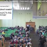 В Славянском горсовете вспышка COVID-19: заболели десятки сотрудников и депутатов