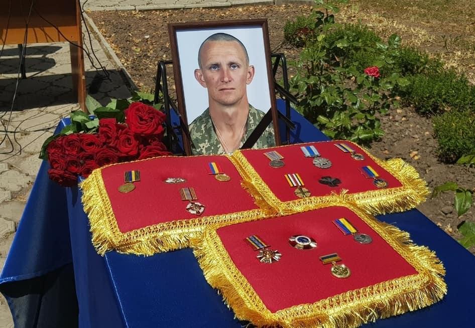 поховання Ярослава Журавля на Дніпропетровщині