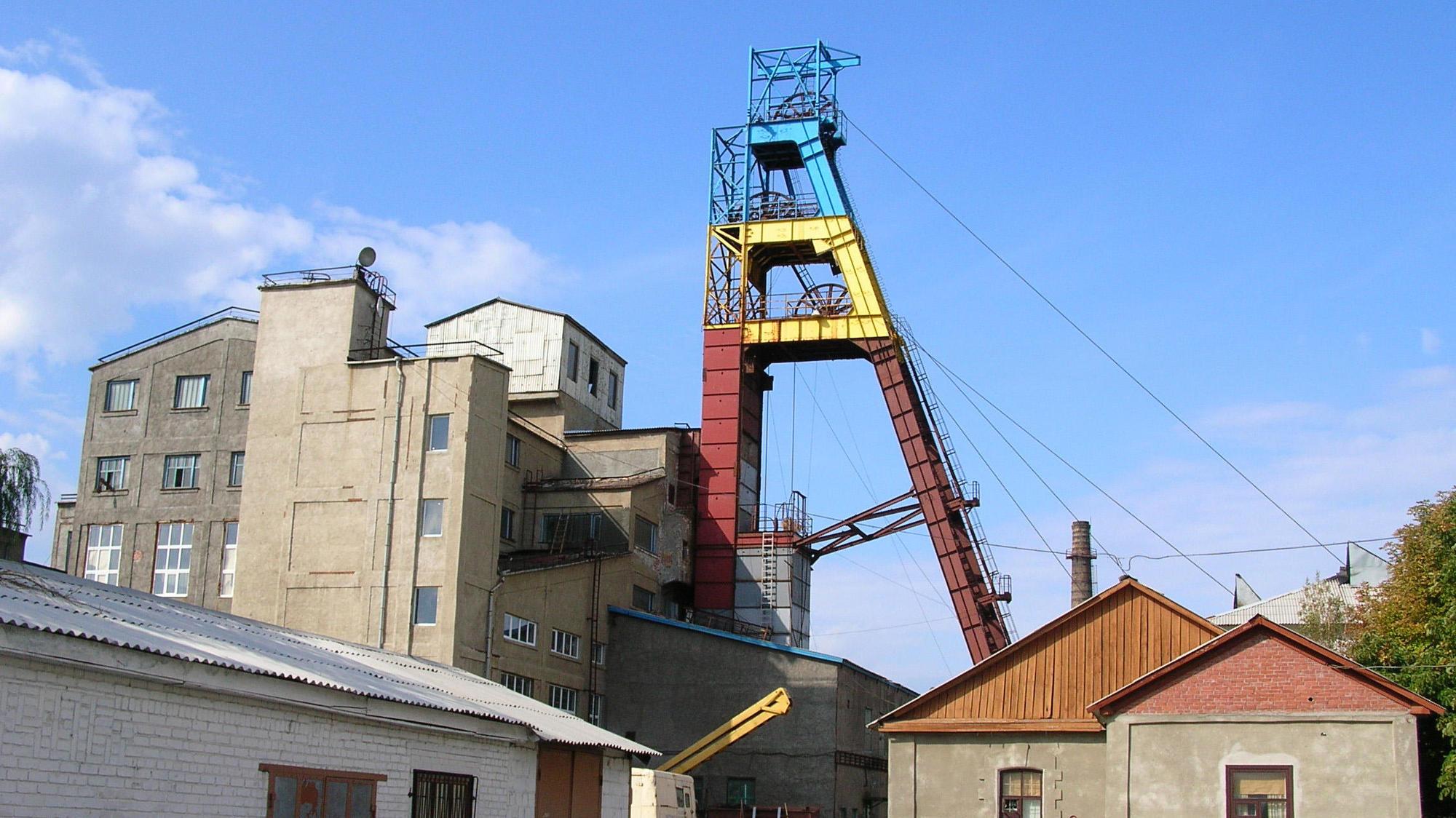 Одна з шахт ДП Артемсіль в Соледарі