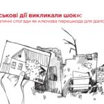 """""""Нас никто не воспринимает, как равных"""". Что жители оккупированного Донбасса думают об Украине (опрос)"""