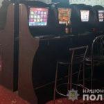Полицейские Донетчины обнаружили 20 подпольных игровых залов. 4 из них закрыли в Бахмуте