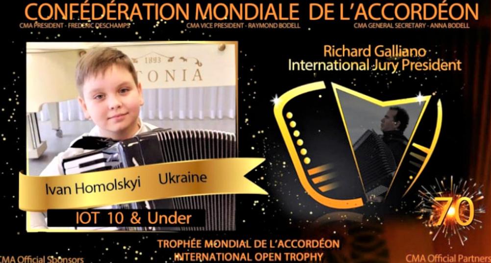 акордеоніст з Часів Яра переміг на міжнародному конкурсі
