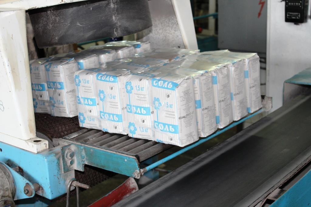 пачки солі виробництва ДП Артемсіль в Соледарі