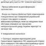 Боец ВСУ попал к оккупантам ОРЛО, его тело вернули с признаками избиения (детали)