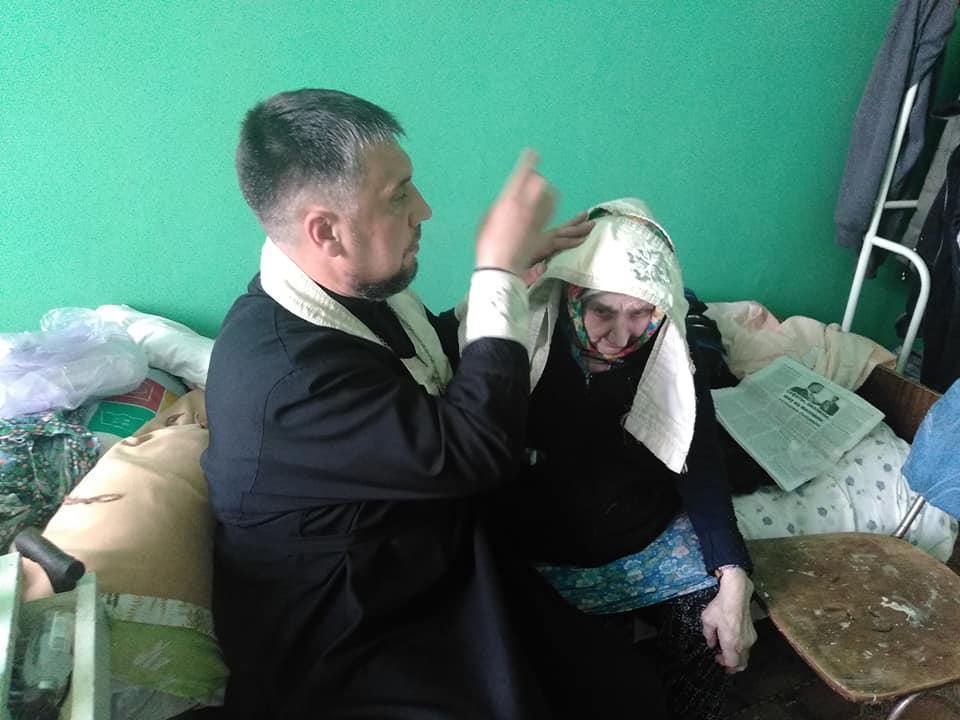 причастя в лікарні священник ПЦУ