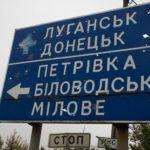 """Молюся щоночі, що нас звільнять"""" – 2020 рік в окупації """"ДНР"""""""