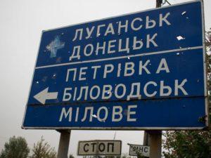 2020 в Донецьку