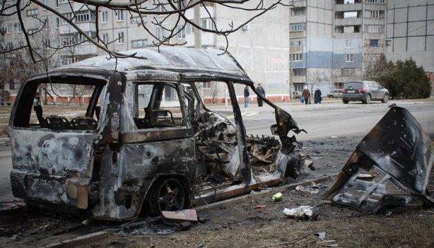 Місто в диму і вогні. 6 років після обстрілу Маріуполя (Історія, факти і вироки). Фото, відео