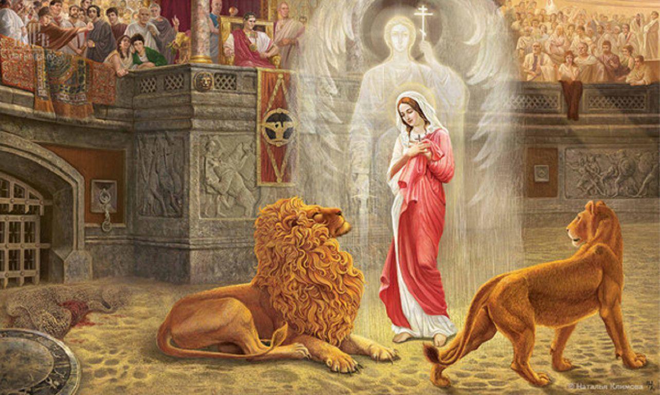 Сьогодні в Україні відзначають День святої Тетяни