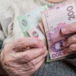 На накопичувальні пенсії планують перераховувати гроші з двох податків, — законопроєкт