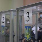 Замість ВЦА все ж хочуть обрати ради. ЦВК пропонує провести ще одні місцеві вибори на Донбасі 28 березня