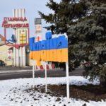 """Ситуація на КПВВ: в неділю пропускатимуть лише через """"Станицю Луганську"""""""