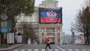 """2020 рік в """"ДНР"""""""