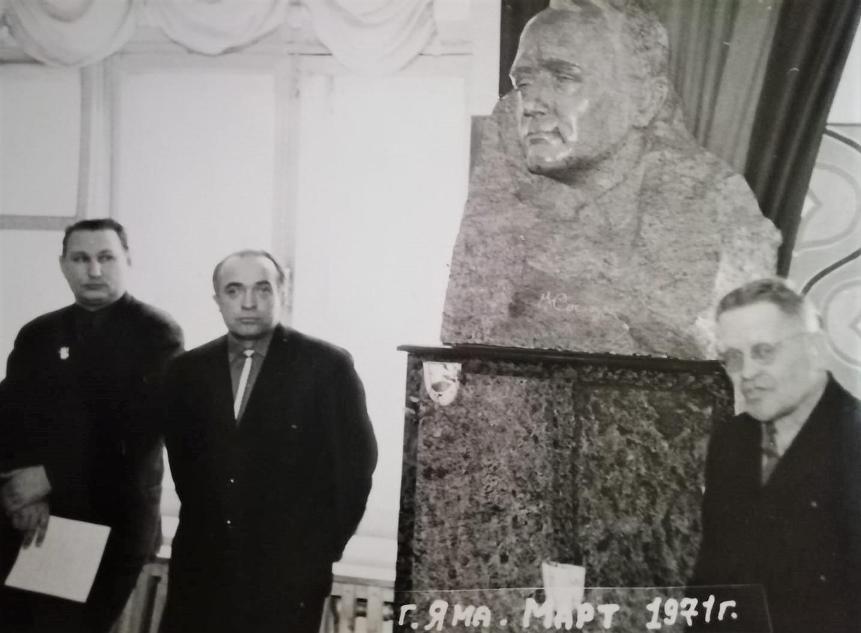 музей Сосюри в Сіверську після заснування