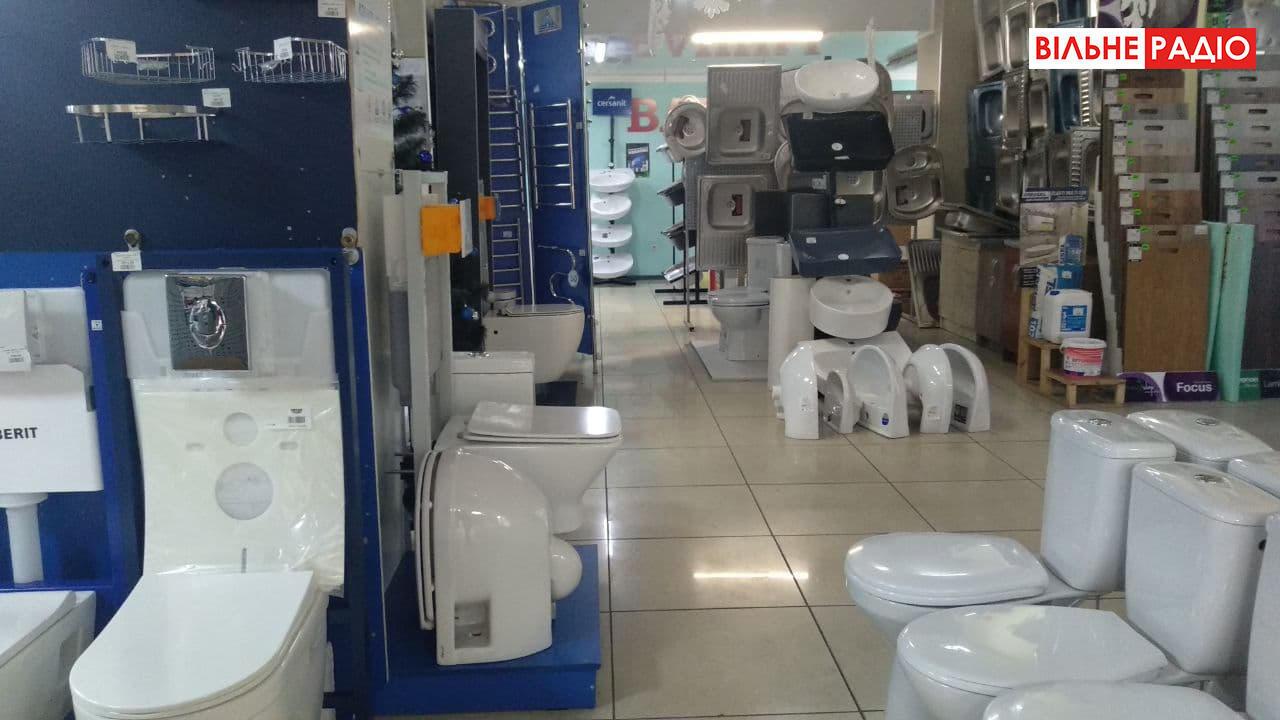 Как работают магазины с сантехникой во время локдауна в Бахмуте на Донетчине
