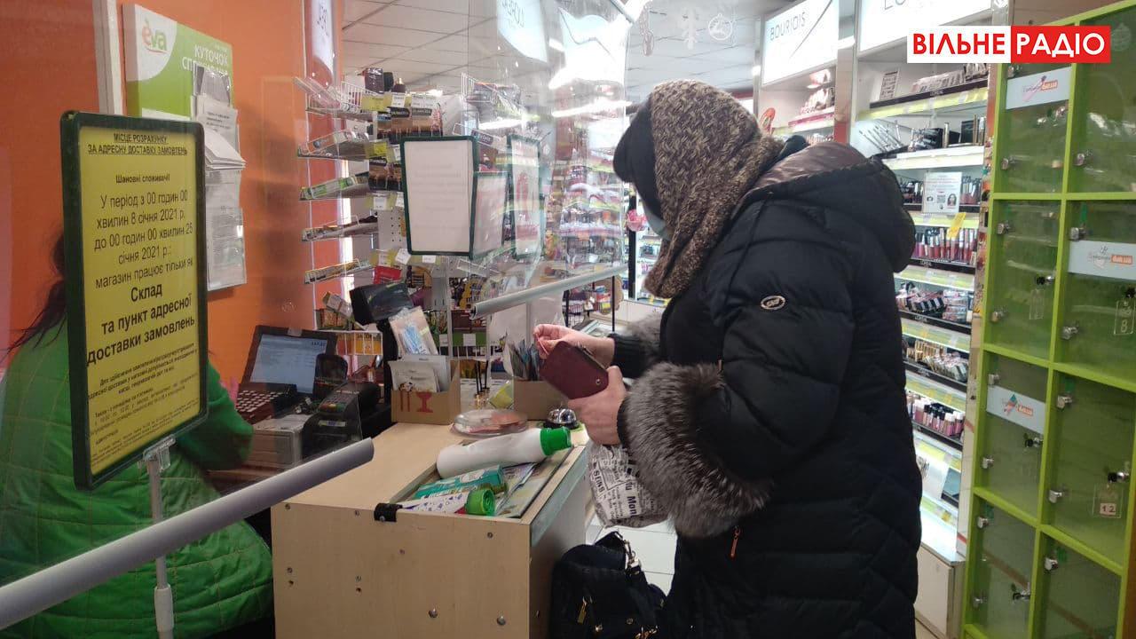 Как работают магазины бытовой химии во время локдауна в Бахмуте на Донетчине