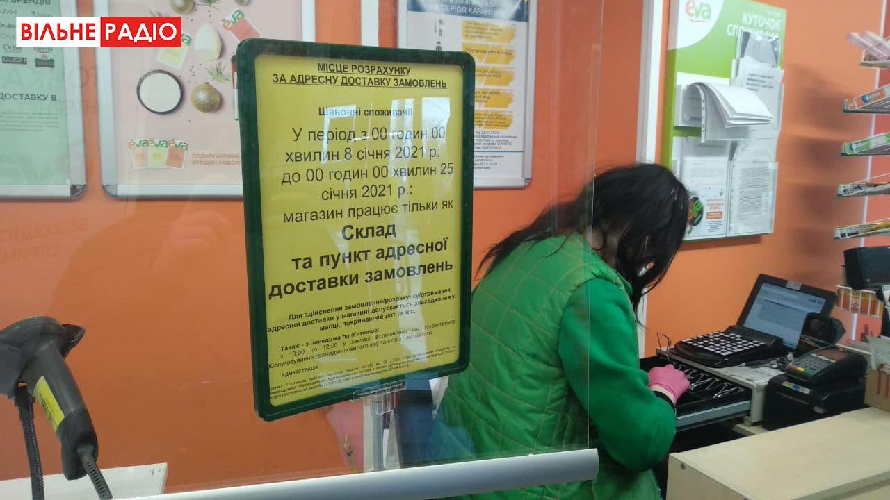 Як працюють магазини побутової хімії під час локдауну в Бахмуті на Донеччині