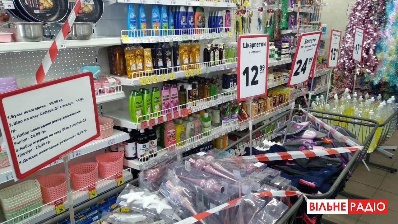 Як працюють непродовольчі крамниці під час локдауну в Бахмуті на Донеччині