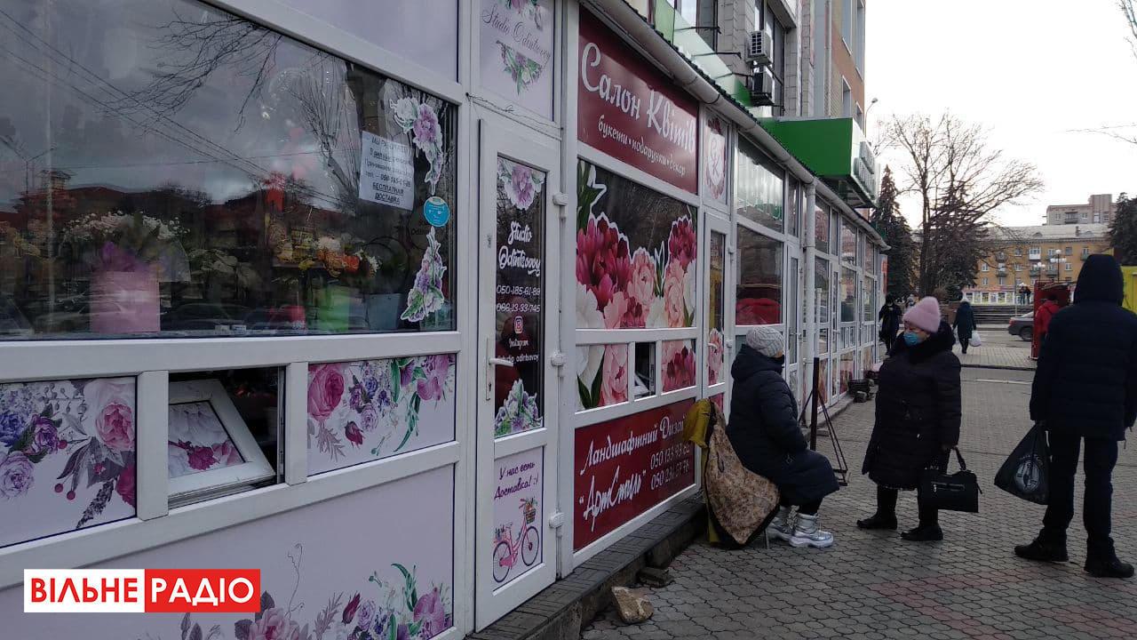 Чи працюють магазини квітів під час локдауну в Бахмуті на Донеччині