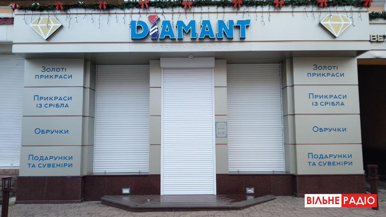 Як працюють ювелірні магазини під час локдауну в Бахмуті на Донеччині
