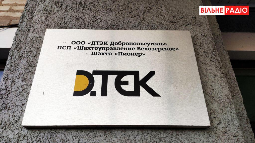 Из-за долгов шахтам Донбасса нередко отключают электроэнергию