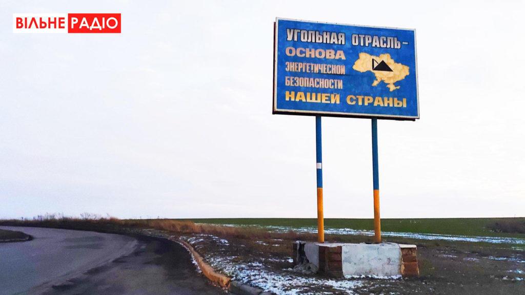 Шахтарям з Донеччини та Луганщини виплатили заборгованість із зарплат