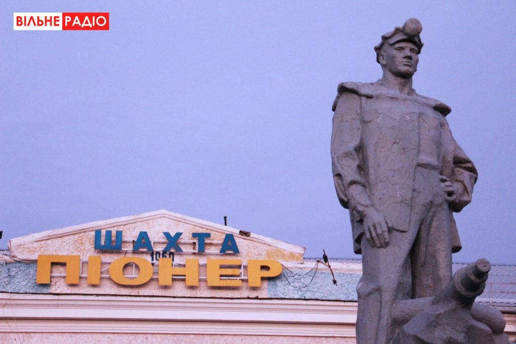 На Донеччині майже не залишилося збагачувальних фабрик