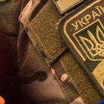 Залишився син-немовля. Стало відомо ім'я ще одного загиблого на Донбасі бійця