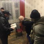 """Разделенные линией разграничения. Подполковник налоговой передавал секретные данные жене в так называемую """"ДНР"""""""