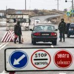 """Сьогодні на Донбасі пройти лінію зіткнення можна лише через """"Станицю Луганську"""""""