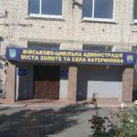 Нові — поки що тільки на папері. На Донбасі триває реорганізація ВЦА