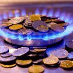 З 1 лютого діє гранична ціна на газ. Що змінилось для споживачів