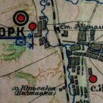 Знову Нью-Йорк: на Донеччині одному з селищ повернуть історичну назву (виправлено)