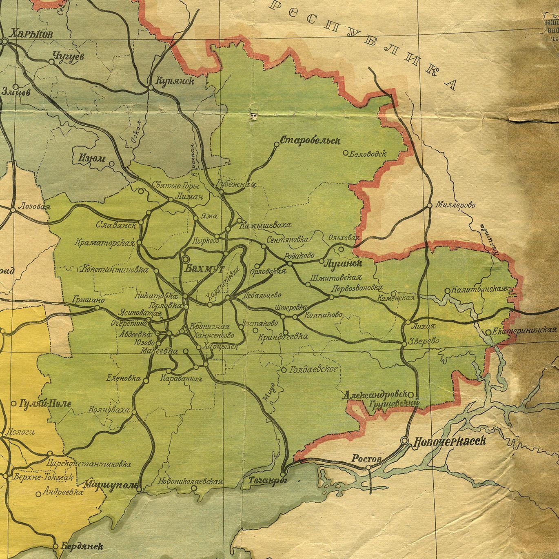 Донецкая губерния в 1921 году