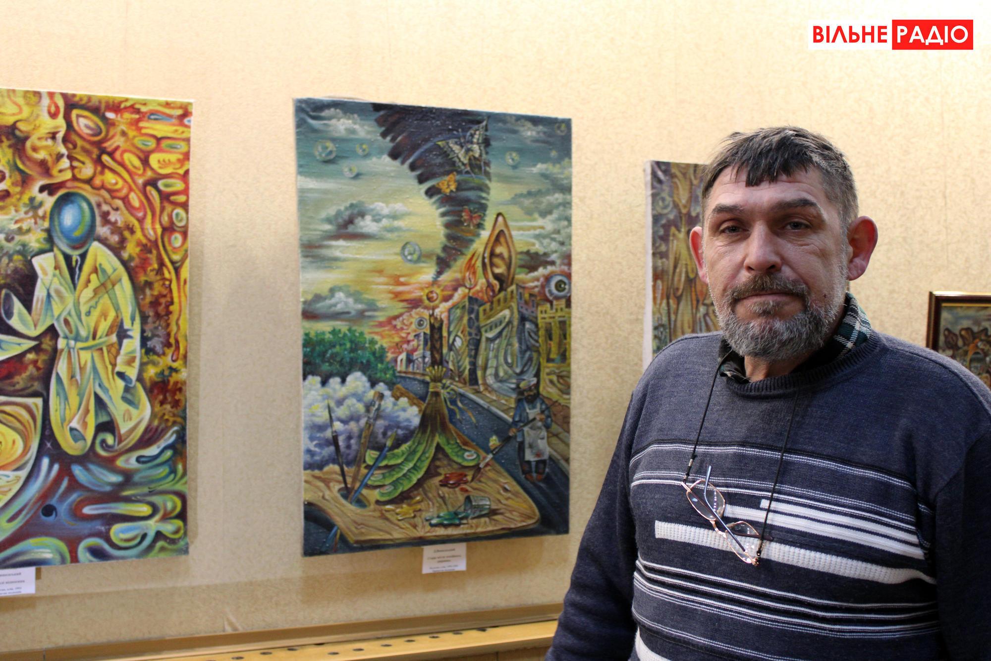 """У Бахмуті відкрилася виставка """"Інверсія. Художнє задзеркалля"""""""
